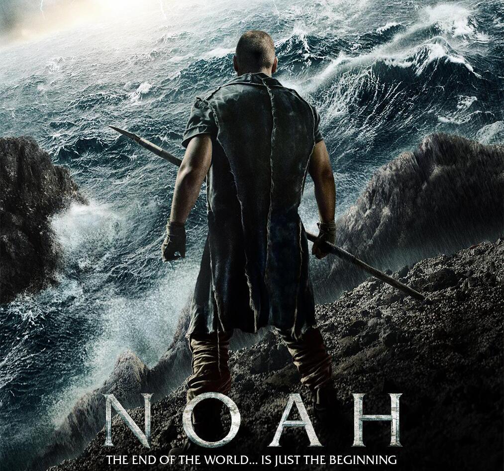 http://musingsofernie.files.wordpress.com/2014/03/noah-2014-movie-poster.jpg
