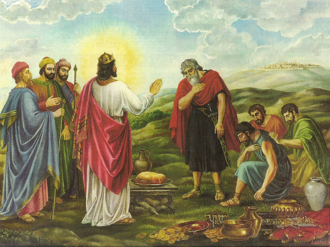 Is Salem Jerusalem? | Ernie's Musings