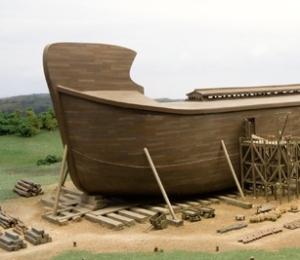 ark sail
